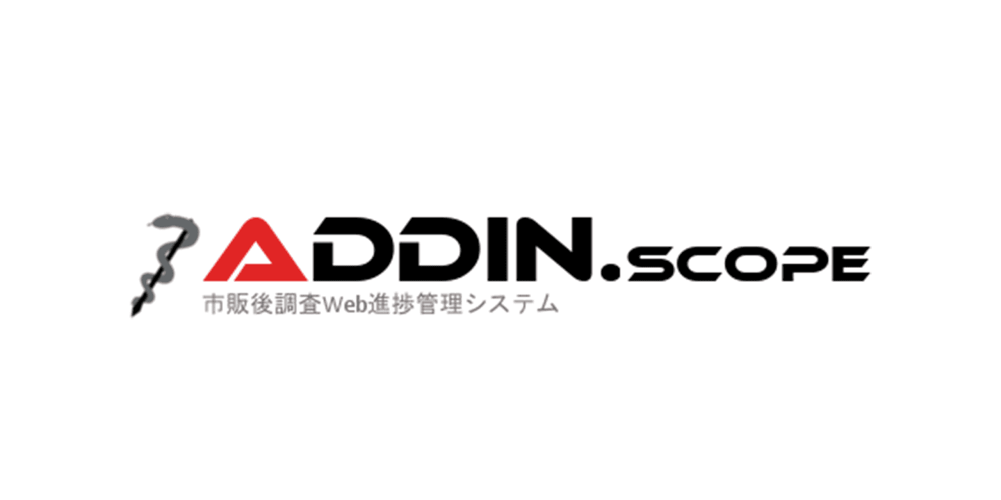 ADDIN scope logo